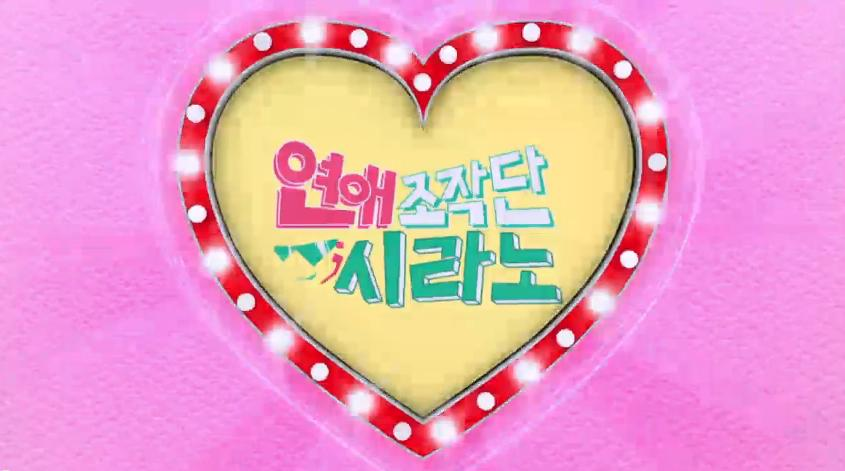 cyrano dating agency korean drama wiki Dating agency: cyrano's wiki: dating sirano) is a 2013 south korean television series 2013)synopsisthis drama is about a dating agency that.