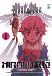 Mirai Nikki Volume 1 Cover Italiana.jpg