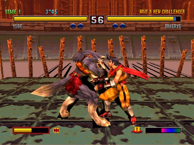 Image result for Bloody Roar 2 ps1