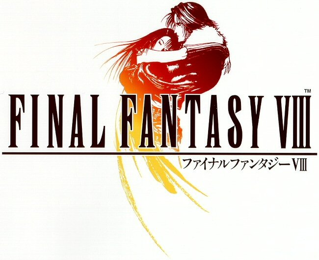 final fantasy viii wikipedia