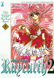 Magic Knight Rayearth 2 copertina.jpg