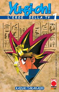 Copertina dell'edizione italiana del manga