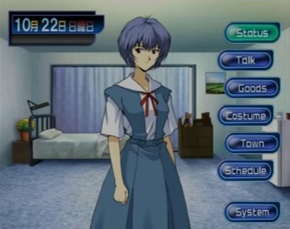Shin Seiki Evangelion: Ayanami Ikusei Keikaku 2001 pc game Img-2