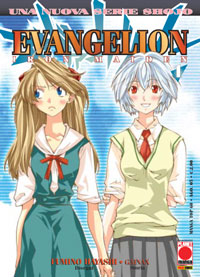 Evangelion Iron Maiden cover.jpg