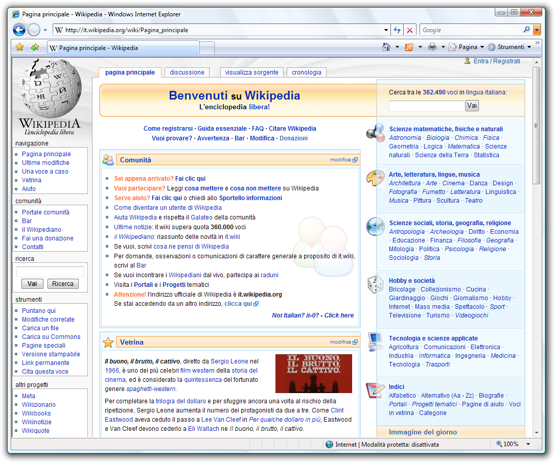 Windows Internet Explorer 7 - Wikipedia