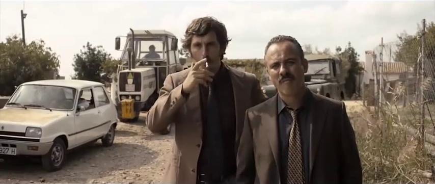 La isla mínimа (film).png