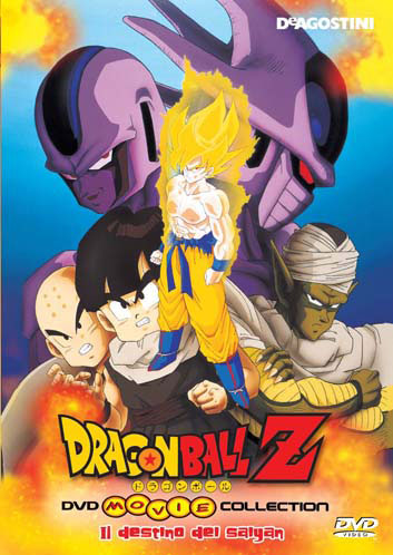 dragon ball z il destino dei saiyan wikipedia