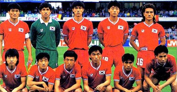 file italia 1990 corea del sud south wikipedia