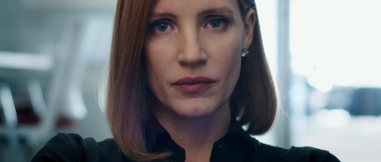 Miss Sloane.jpg