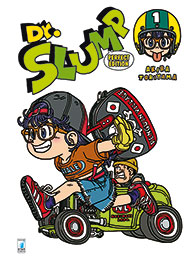 Dr slump perfect edition cover.jpg