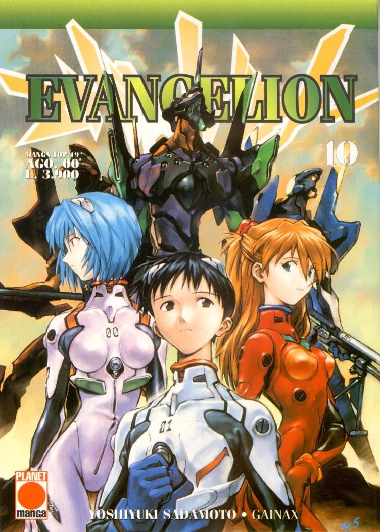 Neon Genesis Evangelion  Wikipedia