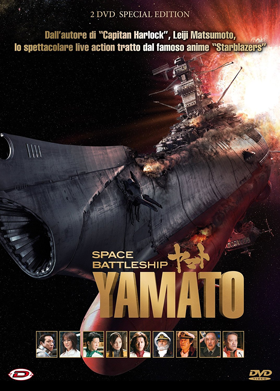 Space Battleship Yamato - Wikipedia