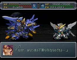 Super Robot Wars Alpha Gaiden.jpg
