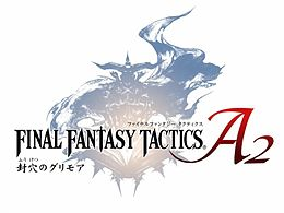 Logo di Final Fantasy Tactics A2: Grimoire of the Rift