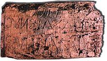 Il Titulus crucis conservato nella basilica di Santa Croce in Gerusalemme a Roma, secondo la tradizione affisso sulla croce di Gesù, ma in realtà falso (o possibile copia dell'originale) risalente all'anno 1000. L'iscrizione in ebraico, greco e latino è un riferimento al trilinguismo ufficiale della Gerusalemme del I secolo nella quale vissero Gesù e Paolo.