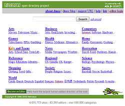 Dmoz-screen.jpg
