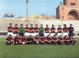 Bologna Football Club 1970-71.jpg