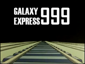 Galaxy express 999 anime.png