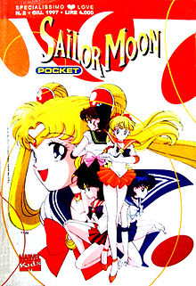 Copertina di un anime comic pubblicato in Italia