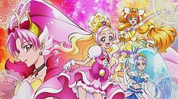 8954214089eceb Go! Princess Pretty Cure - Wikipedia