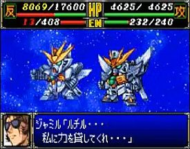 Super Robot Wars R.jpg