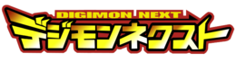 Digimon-next.png