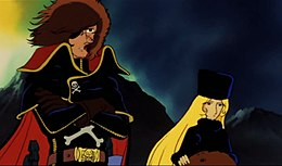 Galaxy Express 999 - The Movie.jpg