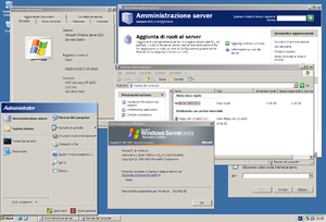 Windows Server 2003 Enterprise Edition.png