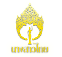 Miss Thailand Logo.png
