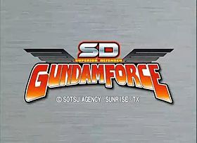 SD GUndam Force.jpg
