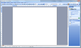 Screenshot di Microsoft Office 2003