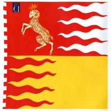 Contrada di Valdimontone-Stemma.PNG