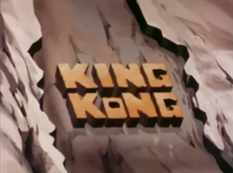 King Kong tv show logo.png