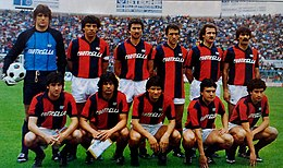 Bologna Football Club 1983-84.jpg