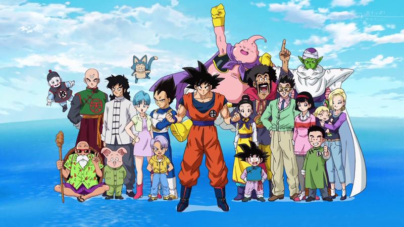 File:Dragon Ball Super.png