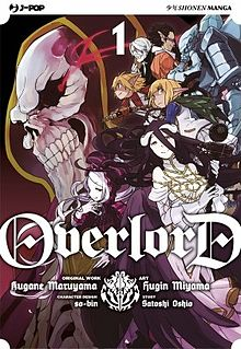 Overlord (light novel) - Wikipedia