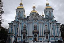 La Cattedrale di San Nicola del Mare di San Pietroburgo