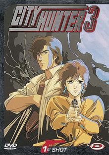 Copertina del 1° DVD italiano di City Hunter 3