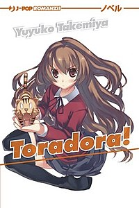 Toradora light novel.jpg