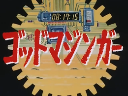 God Mazinger TV.png