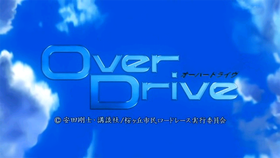 Over Drive.png