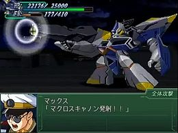 Super Robot Wars Alpha.jpg