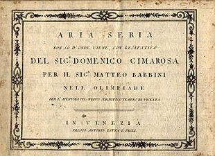 Aria Seria - collezione Francesco Paolo Frontini
