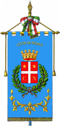 Noale-Gonfalone.png