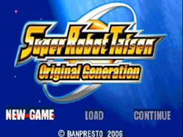 Super Robot Wars Original Generation.jpg