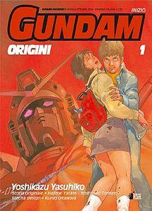 Gundam Origini manga.jpg
