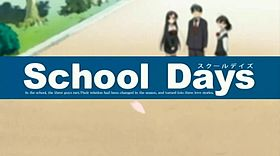School Days Anime.jpg