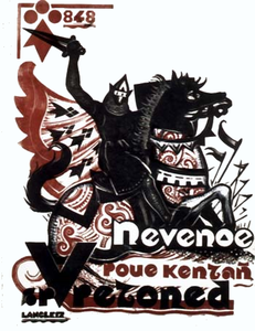 Nevenoeo.png