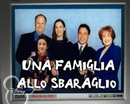 Una famiglia allo sbaraglio