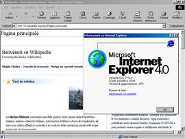 Screenshot di Internet Explorer 4